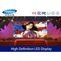 Wholesale P2 High Brightness Indoor SMD LED Display Advertising For Supermarkets , 1/16 Scan from china suppliers
