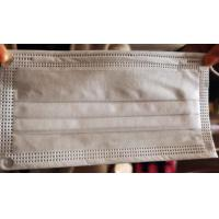 Buy cheap IN STORE Watertight Comfortable Hospital Non Woven Breathable One Time Use Face from wholesalers