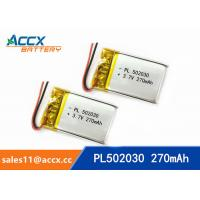 Wholesale 502030 pl502035 3.7v 270mah li-polymer rechargeable battery 250mah 300mah from china suppliers