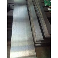 Quality 99.6% pure Nickel sputtering target for sale