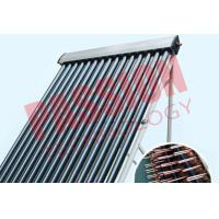 Wholesale High Efficiency U Pipe Solar Collector No Noise 45 Degree Angle Frame For Hospital from china suppliers