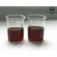 Wholesale Max Fabric Strength Retention Cellulase Enzyme Liquid Used in Dyeing and Washing Mills from china suppliers