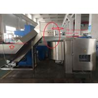 Wholesale Rotary Automatic Bottle Unscrambler PLC Control 0.7MPa 150mm - 290mm from china suppliers