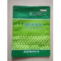 Wholesale manufacturer of multivitamin for Piglet from china suppliers