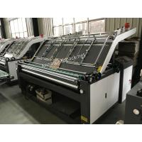 Buy cheap Semi-automatic flute corrugated board paper laminating machine from wholesalers