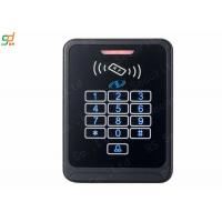 Quality GPRS Print Door Access Controller 32-Bit Technology Technology for sale