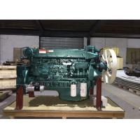 China WD615.47 371HP Truck Diesel Engine , Trucks Heavy Duty Diesel Engine for sale