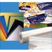 Buy cheap PVC Film for Book Cover from wholesalers