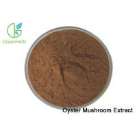Wholesale Nature Oyster Mushroom Extract Pleurotus Ostreatus Powder 10%-50% Polysaccharides from china suppliers