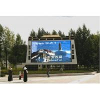 Wholesale Soundboss P20 Outdoor Electronic screen Led Advertising Displays IP65 with CE & RoHS from china suppliers