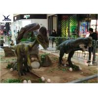 Quality Eyes Blink Giant Life Size Dinosaur Theme Park Simulation Roar / Infrared Ray Sensor for sale