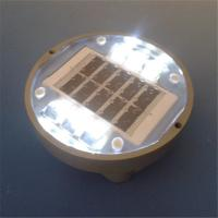 Buy cheap Pavement Levelled Marker/Studs embedded solar road stud cat eye manufacture from wholesalers
