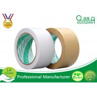 Wholesale Reinforced White / Brown Kraft Tape , Custom Adhesive Printed Kraft Tape 1-60mic Thickness from china suppliers