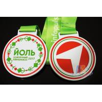 Buy cheap Poland Medale Die Casting Soft Enamel Metal Award Medals, White Plating With Sublimate Ribbon from wholesalers
