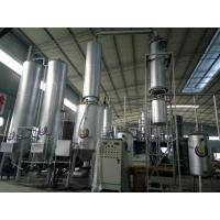 China distillation machine for used car motor engine oil recycling/ engine oil distillation system for sale