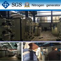 Wholesale 99.9995% High Purity Nitrogen Generation Unit With  / CCS Approved from china suppliers