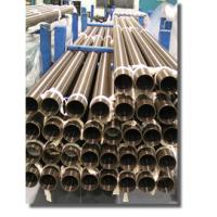 Wholesale Chrome Moly Pipe/Tube from china suppliers