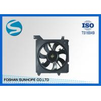 Wholesale 2001-2006 Hyundai ELANTRA Radiator Cooling Fan , Electric Radiator Fans For Cars  from china suppliers
