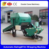 China 2017 china best selling grass baler machine/mini round hay balers for sale on sale