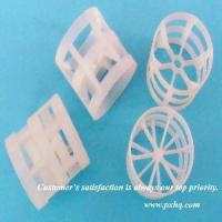 Wholesale 25mm Pall Ring from china suppliers