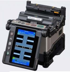 China Top sales cheap Fiber Optic Splicing Machine Fujikura FSM-80S /China Origin on sale