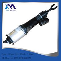 Wholesale Air Suspension Strut Shock Front Right Air Shock / Strut VW Phaeton 3D0616040 from china suppliers
