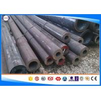 Wholesale Hot Worked Mill Certificate Carbon Steel Tubing With Black Surface 080A20 from china suppliers