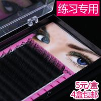 Wholesale J B C D L Curl Synthetic Mink Eyelash Extensions , Individual Eyelash Extensions Private Label from china suppliers