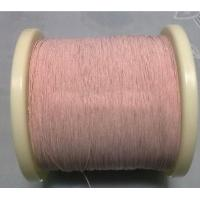 Wholesale 0.1 - 0.2mm USDC USTC Litz Wire , High Temperature Copper Wire For High Frequency Coils from china suppliers