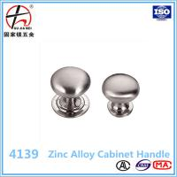 Buy cheap wardrobe zinc alloy bathroom modern cabinet round furniture handle from wholesalers