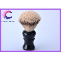 Wholesale Comfortable Silvertip Badger Shaving Brush , black shave brush with acrylic Handle from china suppliers