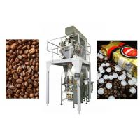 Wholesale Coffee Beans Automated Packing Machine With Touch Screen Schneider from china suppliers