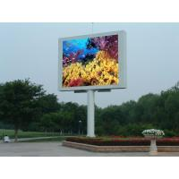 Wholesale Full Color Outdoor LED Advertising Displays P12 With Cabinet Size 1152mm x 768mm from china suppliers