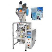 Wholesale Quick Speed Spice Sachet Packing Machine 0.04 - 0.09mm Pack Film Thick from china suppliers