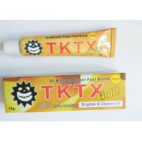 Wholesale Eyebrow Embroidery Tattoo Anesthetic Fast Numb Tattoo Numbing Cream 10g TKTX Yellow 38% from china suppliers