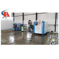 Wholesale 11Kw Energy Saving PET Plastic Blow Moulding Machine Fully Automatic For Container from china suppliers
