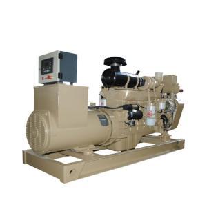China 120kw 150kva Small Marine Diesel Generator Cummins 6CT8.3-GM129 Good Dynamic Performance on sale