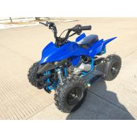 Buy cheap Automatic Four Wheels 60CC MINI Dirt Bike Mini ATV With Four Strokes Engine from wholesalers