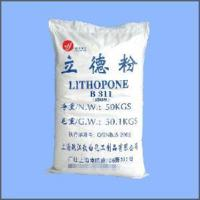 Wholesale Uses Lithopone (B311) from china suppliers