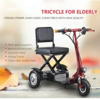 Wholesale Safety foldable mini electric tricycle for old man 960x550x450mm Power 251 - 350W  Black,Red,Blue,Orange,Silver etc 90KG from china suppliers
