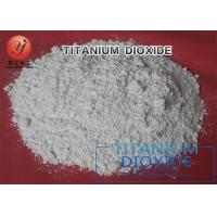 Buy cheap Excellent dispersibility Rutile Titanium Dioxide Powder coatings from Wholesalers