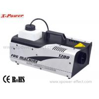 Wholesale Commercial 1200w Fog Machine , Dj Smoke Machine Ce/Rohs Approved  X-05 from china suppliers