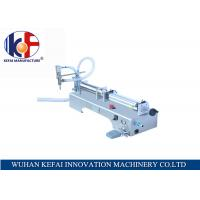 Buy cheap Single head semi automatic liquid filing machine for essential oil from wholesalers