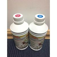 Wholesale Disperse / Waterbased Dye Sublimation Printing Ink For Fabric  Like Polyester from china suppliers