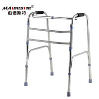 Wholesale Anti Slip Elderly Walking Aids With CE / BV Certificate Easy Storage from china suppliers