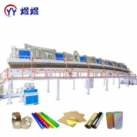 Wholesale 1300mm  50T 100m/Min Self Adhesive BOPP Coating Machine from china suppliers
