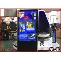Buy cheap Popular Amusement 9d Virtual Reality Simulator 360 Degree Immersion from wholesalers