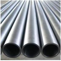 Quality Nickel 200 / 201 pipe/tube for sale