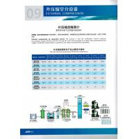 Wholesale Industrial Air Separation Plant 380v / 6000V / 10000V 1Mpa from china suppliers