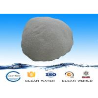 Buy cheap anionic polyacrylamide flocculant anionic polymer msds white fine-white fine-sand shaped powder from Wholesalers